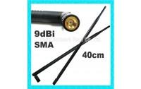 Wireless Antena 9 Dbi ( per tu vendosur ne ruter ose adsl wireless )