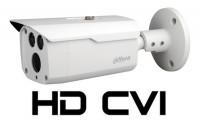 2 Megapixel HDCVI Bullet Camera 80m IR