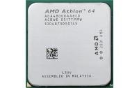 Procesor AMD X2 Athlon64 4800+ Dual Core AM2, tray