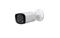 3 MP Bullet IP Camera Motorized