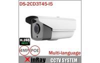 HD Camera AZ-P300-3 4.0MP