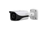 4 MP WDR Mini Bullet IP Camera
